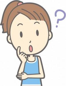坐骨神経痛と腰痛の違いとは?