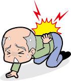 腰部脊椎管狭窄症とシニア