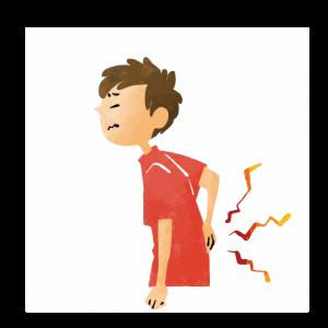 子供の腰痛の予防と対策