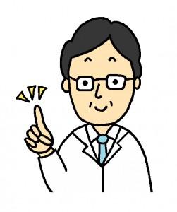 変形性股関節症の解説
