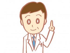 座骨神経痛は早期発見・早期治療を