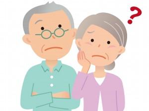 坐骨神経痛にサプリメントは効果あり?