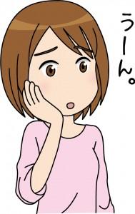 坐骨神経痛とグルコサミン